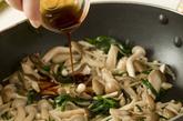 ニラとキノコの簡単炒めの作り方3