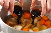 里芋の具だくさん煮物の作り方2
