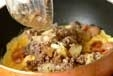 ジャガオムレツの作り方4