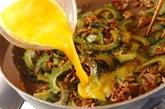 ゴーヤとひき肉の炒め物の作り方2