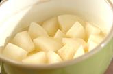 梨とヨーグルトのデザートの作り方2