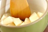 梨とヨーグルトのデザートの作り方1