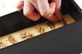 バナナケーキの作り方3