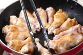 手羽元のママレード煮の作り方1