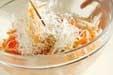 モヤシと白ネギの酢の物の作り方2