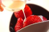 デザート・イチゴミルクの作り方1