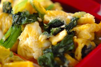 小松菜の卵炒め