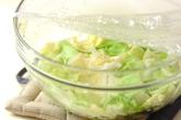 キャベツのアンチョビサラダの作り方1