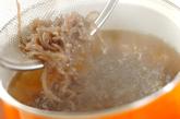 ヒジキのトロミスープの作り方1