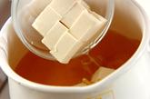 豆腐と塩ワカメのスープの作り方1