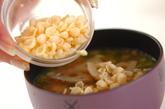 レンコンと天かすのみそ汁の作り方2