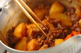 ジャガイモの甘辛煮の作り方3