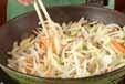 豚肉と野菜の細切り炒めの作り方2