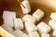 豆腐ステーキニラソースの作り方1