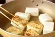 豆腐ステーキニラソースの作り方2