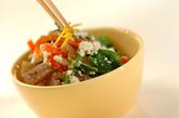 ユズ風味青菜の白和えの作り方3