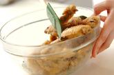 手羽揚げ山椒風味の作り方3