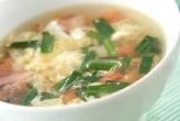 ニラとトマトのスープ