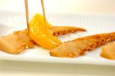 焼きタケノコと甘夏のサラダの作り方2