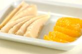焼きタケノコと甘夏のサラダの下準備1