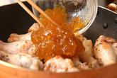 鶏手羽元の甘煮の作り方2