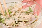 根菜ゴママヨサラダの作り方2