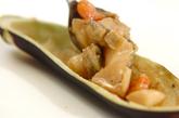 マヨネーズとおみそで2つの味わい☆ナスグラタンの作り方3
