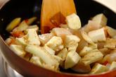 マヨネーズとおみそで2つの味わい☆ナスグラタンの作り方1