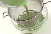 抹茶小豆プリンの作り方2
