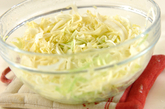 キャベツとホタテの和風サラダの作り方1