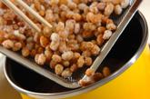 揚げ大豆の甘煮の作り方2