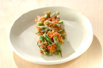 サヤインゲンと干し桜エビのプチ天ぷら