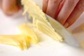 ジャガイモの炒めなますの作り方1