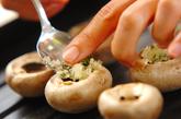 マッシュルームの香草パン粉焼きの作り方2