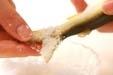 アユの塩焼きの作り方1