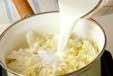 クスクス炒め&白いスープの下準備8