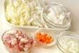 クスクス炒め&白いスープの下準備4