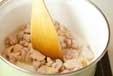 クスクス炒め&白いスープの作り方4