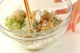 キュウリの甘酢和えの作り方1
