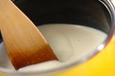 バナナミルク&キャラメルソースの台湾風かき氷の作り方1