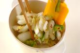 塩もみ白菜のマリネの作り方2