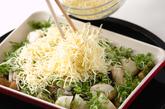 たたきゴボウチーズ焼きの作り方2