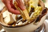 鶏鍋の作り方1