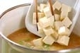 豆腐とキヌサヤのみそ汁の作り方2