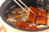 ボリューム炊き込みご飯の作り方2