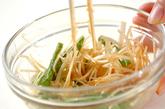サヤインゲンの中華風和え物の作り方2