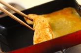 巻き寿司(恵方巻き)の作り方4
