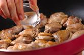 鶏肉のみそ照り焼きの作り方1