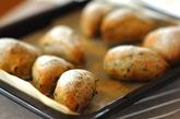 小松菜のリュスティックの作り方7
