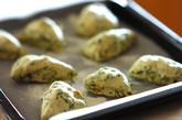 小松菜のリュスティックの作り方6
